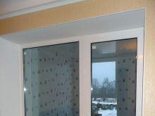 Теплосберегающие пвх окна Proplex