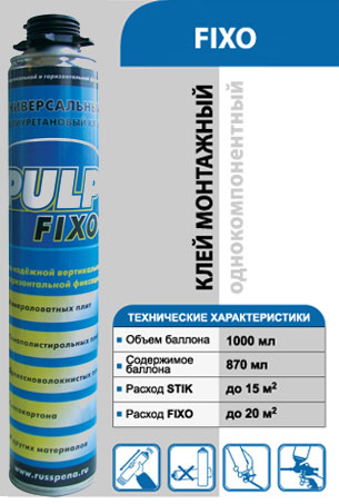 Универсальный клей ППУ PULP FIXO для фиксации изоляционных плит