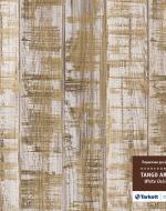 Коллекция TANGO ART Белый Осло