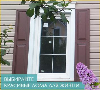 Красивые дома для жизни - идеи для реконструкции
