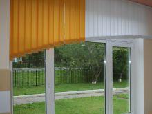 Пластиковые окна Проплекс в школе
