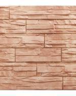 Holzplast, коллекция Скол Светло-коричневый