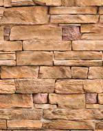 Стеновые панели Нико Пласт коллекция Орто, цвет Камень 1, 344